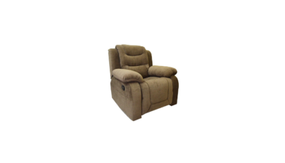 AE Designs Rocking Recliner Chair Review
