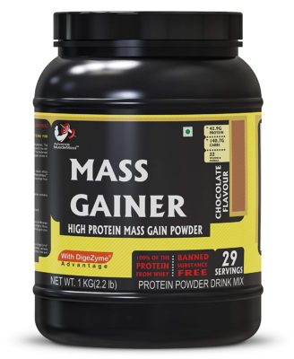 Best Weight Gainer Supplements August 2020