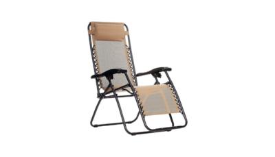 AmazonBasics Zero Gravity Reclining Lounge Portable Chair Review