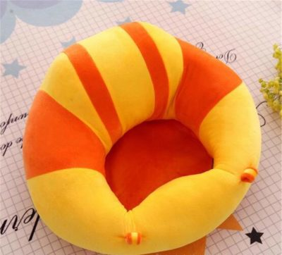 Babies Bloom Baby Sitting Chair/Nursery Pillow Protector