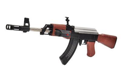 BabyGo AK 47 Bb Toy Gun