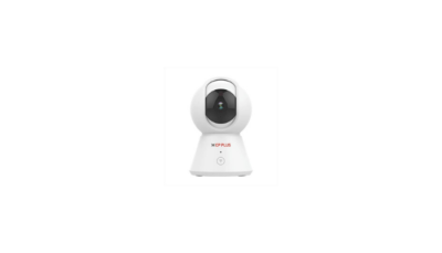 CP Plus Ezykam Security Camera Review