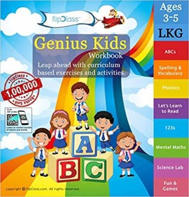 Genius Kids Worksheets for LKG-Set of 8 Workbooks