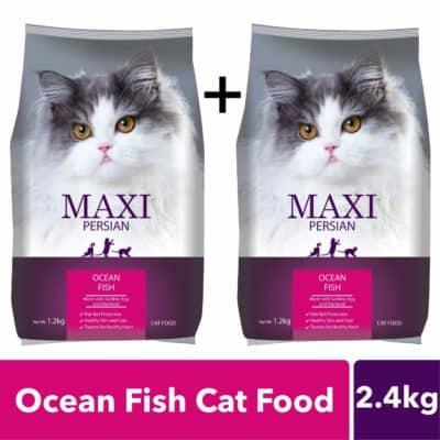 Maxi Persian Adult Dry Cat Food