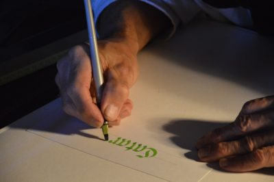 Practical Calligraphy Tips for All Skill Levels