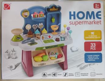Toys N Smile Supermarket Shop Size
